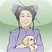 Annie Pooh, Princess Pup